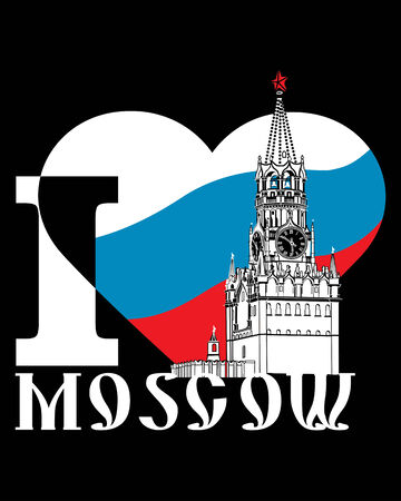 A graphic illustration of the Moscow Kremlin in background a Russian flag in the shape of a heart I love Moscow poster Vector