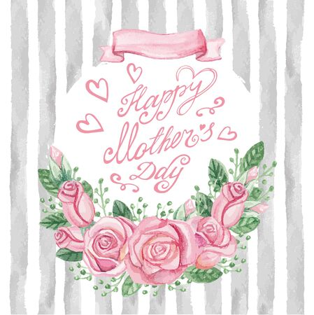 headline: Watercolor pink roses bouquet,headline,strips.Mother day card