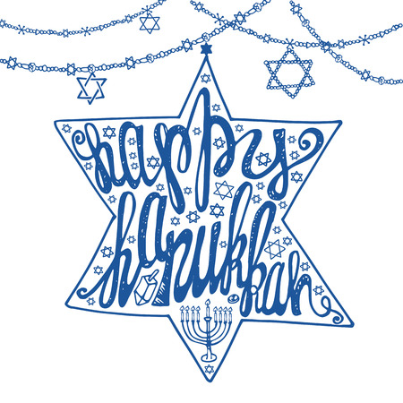 jewish star: Happy Hanukkah greeting card.Lettering in Star of  David shape.Doodle style ,handwriting text.Menora and garland decoration.Hand drawig jewish decor.Vector background.Square Illustration