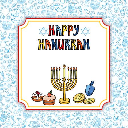 gelt: Hanukkah symbols greeting card.Doodle hand drawing Jewish Holiday pattern,objects background.Sweets,menorah,star of David.Israel festival symbol, vector.Retro Illustration.Religious new year. Illustration