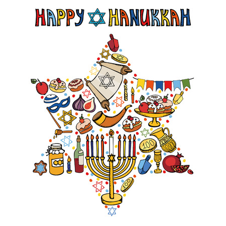 religious: Hanukkah symbols set in David Star shape.Doodle hand drawing Jewish Holiday icons,decoration elements set.Israel festival vector objects,sweet,menorah.Retro colored Illustration.Religious,new year composition.