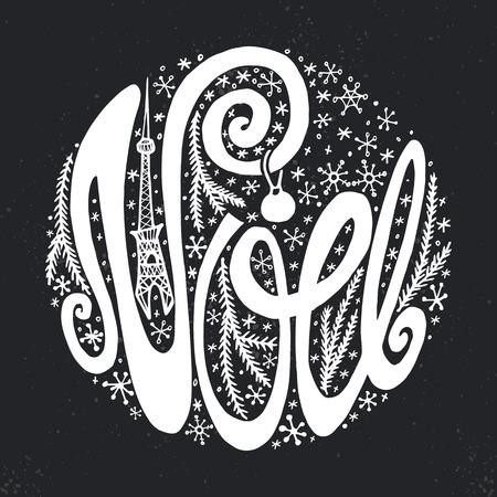 joyeux: Christmas,Joyeux Noel greeting card