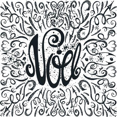 Kerstmis, Joyeux Noel wenskaart. Handschrift witte letters in het Frans, dwarrelt decor op grunge achtergrond. Vakantie, nieuw jaarsjabloon. Vintage vector, typografieontwerp