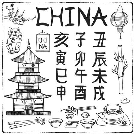 Chinese symbolen en kalligrafievector. Handtekening doodles. Vector letters. Varken Rat Os Tijger Konijn Draak Slang Paard Geit AapRooster en HondReis China Illustratie en geschreven taal Stock Illustratie