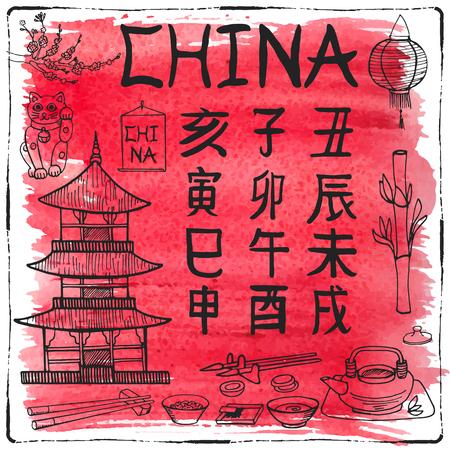 Chinese symbolen, kalligrafie vector. Hand tekenen doodles. Vector letters Varken Rat Os Tijger Konijn Draak Slang Paard Geit Aap Haan Hond. Reizen China Illustratie, geschreven taal. Aquarel