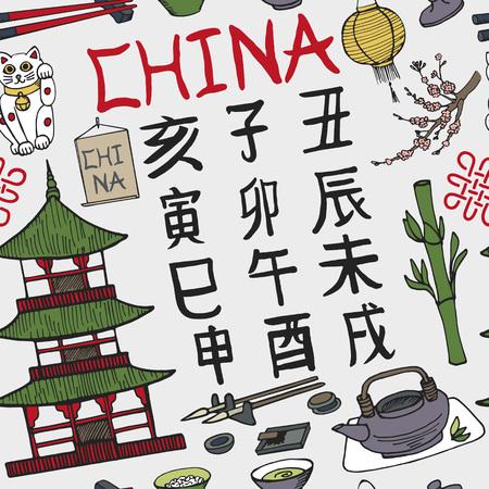 Chinese symbolen, kalligrafie vector naadloze patroon. Hand tekenen doodles. Vector letters. Grappige rat os tijger konijn Dragon Snake paard geit Aap Haan hond. Reizen China illustratie