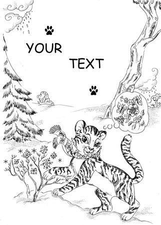 year of the tiger: graphic illustration of tiger with some place for text Stock Photo