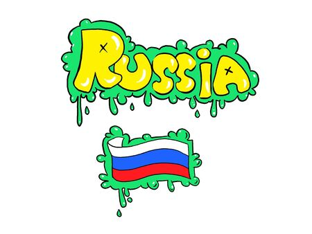 drawing of flag of russia in graffity style Stock Photo