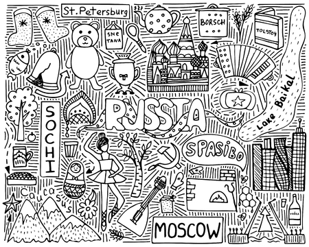 Hand-drawn monochrome doodle poster with Russian sights and symbols.