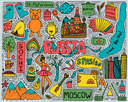 Hand-drawn color doodle poster with Russian sights and symbols.