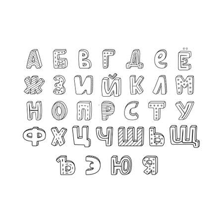 Vector Russian alphabet with hand-drawn letters with stripes and dots. typography set