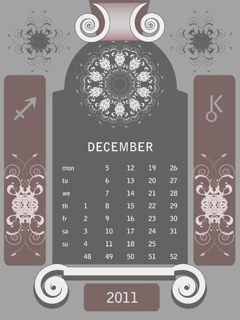 looseleaf: Retro windows calendar December