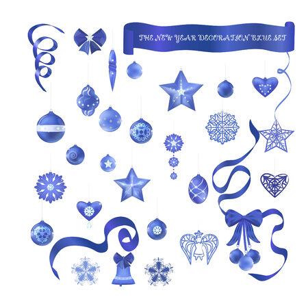 gamut: Blue decorative Christmas, New Year set