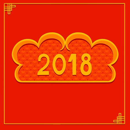 Happy Chinese New Year card in oriental style handwritten vector lettering. Illustration