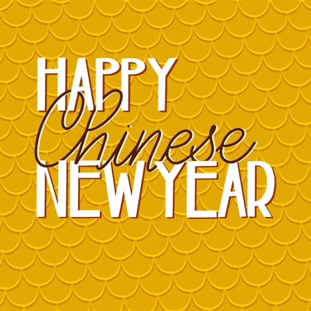 Lettering Happy chinese new year in oriental style