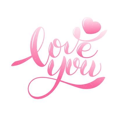 Ik hou van je romantische tekst, kalligrafische liefde belettering
