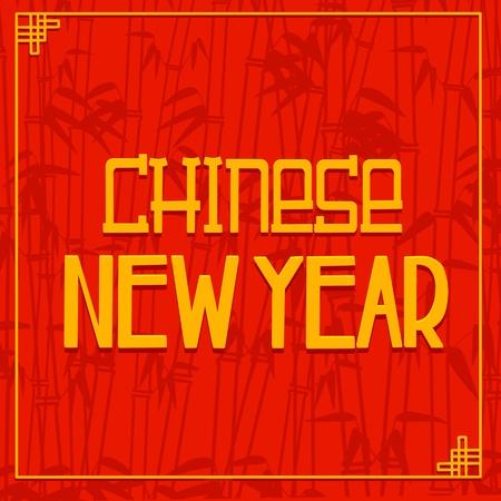Beschriftung Happy Chinese New Year in orientalischen Stil Illustration Standard-Bild - 94288379