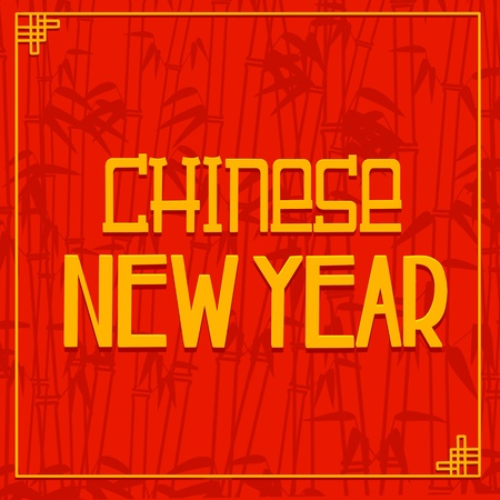 Lettering Happy Chinese New Year in oriental style illustration.
