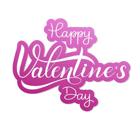 Happy Valentines day romantic text, calligraphic I love you lettering. Ilustração