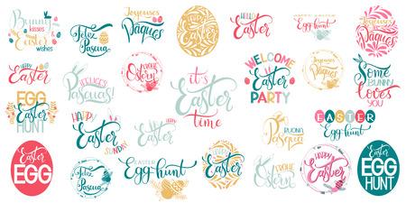 Happy Easter big lettering set vector illustration