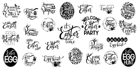 Happy Easter big lettering set vector Vectores