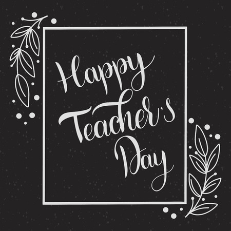 Happy Teacher Day lettering. Elements for invitations, posters, greeting cards. Seasons Greetings Standard-Bild - 98772173