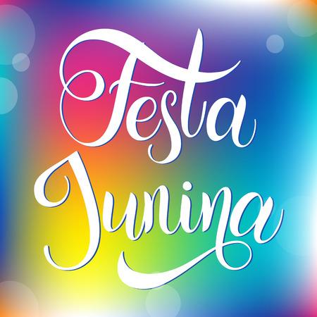 真夏のレタリング。フェスタ・ジュニナ・ブラジル・フェスティバル招待状、ポスターグリーティングカードの要素。