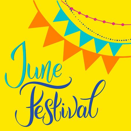 真夏のレタリング。フェスタ・ジュニナ招待状、ポスターグリーティングカードの要素