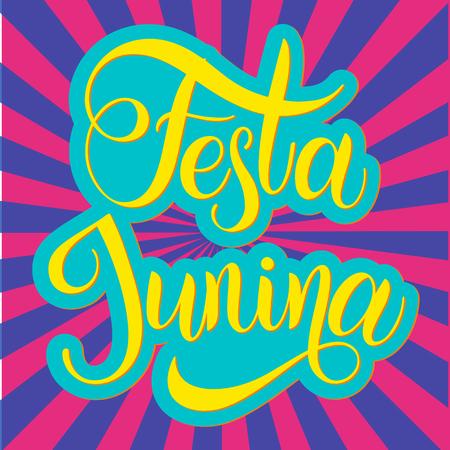 Midsummer lettering. Festa Junina Brazil Festival. Elements for invitations, posters greeting cards Illustration
