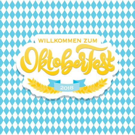 Oktoberfest icon. Beer festival banner. Imagens - 117031813