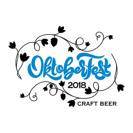Oktoberfest icon. Beer festival banner. Imagens - 117031814