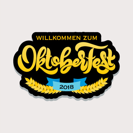 Oktoberfest icon. Beer festival banner. Illustration