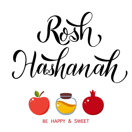 Rosh Hashanah. Shana Tova calligraphy text for Jewish New Year. Blessing of Happy new year. Elements for invitations, posters, greeting cards. Stock fotó - 111924180