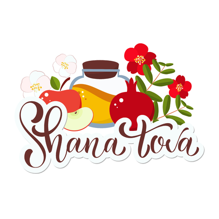Shana Tova calligraphy text for Jewish New Year. Blessing of Happy new year. Elements for invitations, posters, greeting cards.