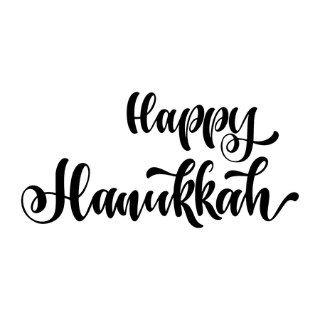 Happy hanukkah hand drawn lettering, dreidels and jewish stars.  Elements for invitations, posters, greeting cards. T-shirt design. Seasons Greetings.