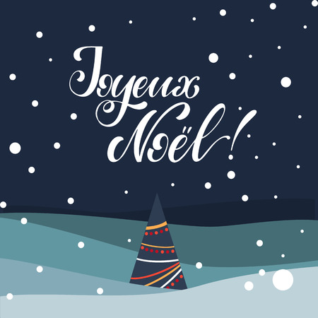 Merry Christmas Lettering on french language. Elements for invitations, posters, greeting cards. T-shirt design. Seasons Greetings.