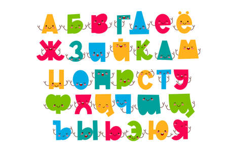 Children font in the cartoon style. Cyrillic Funny letters with cute faces. Russian Colorful typography. Vector alphabet.