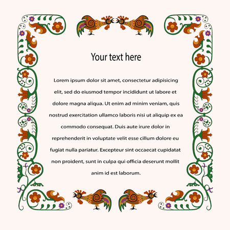 side border: Vector flower and rooster frame. Place for text Illustration