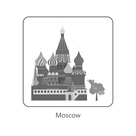 Famous European landmarks. Monochrome symbol of Moscow. Isolated on white. Flat Art Vector Illustration