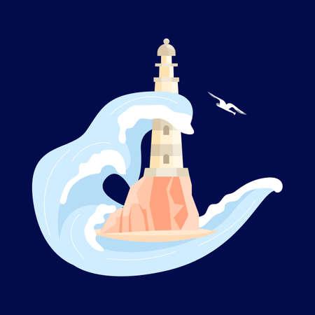 Lighthouse on a rock among storm waves on the dark blue background. Flat Art Vector illustration