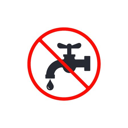 Not drinking water sign isolated on white background. Vector illustration.  イラスト・ベクター素材