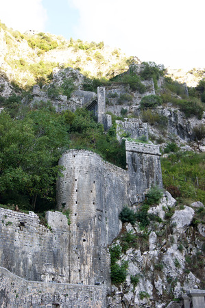 kotor: Fortifications of the town of Kotor