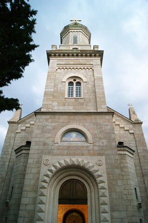 front elevation: Orthodox Cathedral in Trebinje, Bosnia and Herzegovina Stock Photo