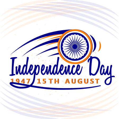 felicitation: Vector illustration of India Independence Day 15th August. Creative style felicitation card for indian people with moving round circle wheel form. Print web application. Typography greeting poster. Illustration