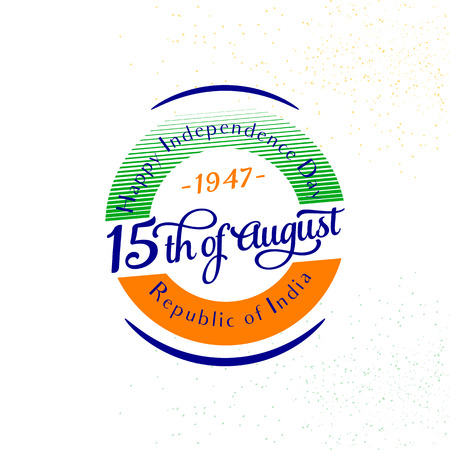 felicitation: Vector illustration of India Independence Day 15th August. Creative style felicitation card for indian people with sign in round circle form. Print web application. Typography greeting poster.