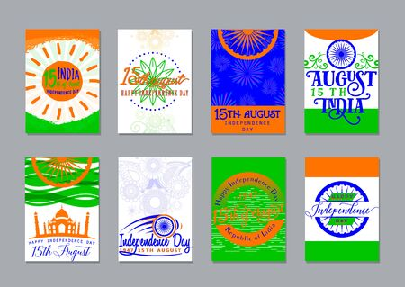 ashok: Vector illustration of Indian independence day backgrounds collection. Greeting India patriotism celebration patterns set with sun, Taj Mahal, typography, wheel, lettering. Illustration