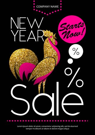 year: Vector illustration of new year sale advertising poster template. Golden glitter rooster of chinese new year. Discount offer banner for market Illustration