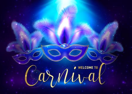 Vector illustration of cartoon carnival background