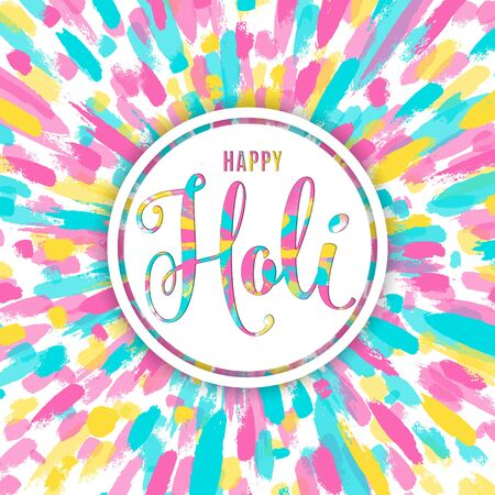 dust cloud: Vector illustration of happy holi festival of colors greeting card. Illustration