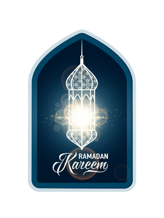 Vector illustration of ramadan kareem greeting with lantern isolated on white Illustration